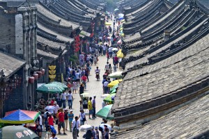 Pingyao_Ancient_City