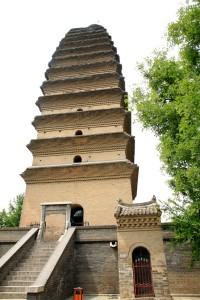 Small_Wild_Goose_Pagoda1