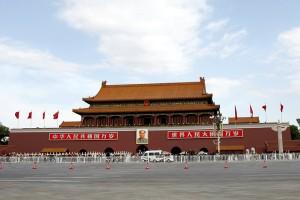 Tiananmen_Square1