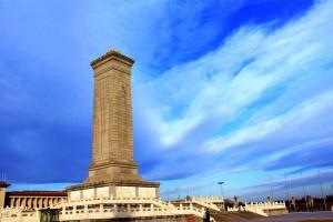 Tiananmen_Square3